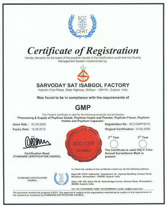 Sarvoday Sat Isabgol Factory A Premium Quality Processes Exports